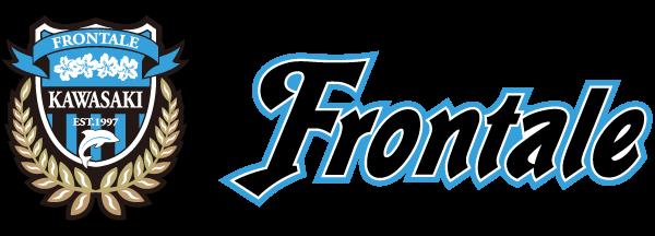 Frontale Logo